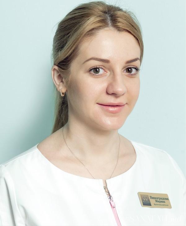 Марина Виноградова