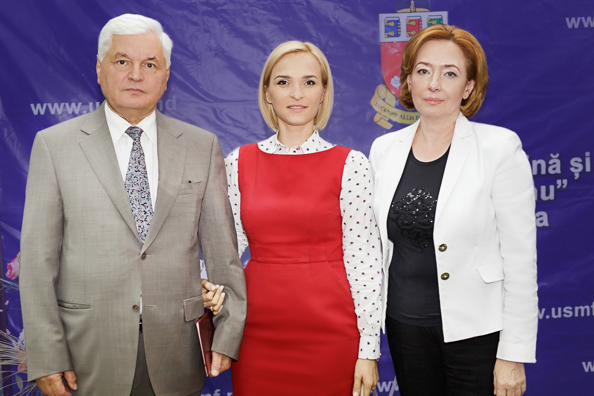 Диана Митрюк