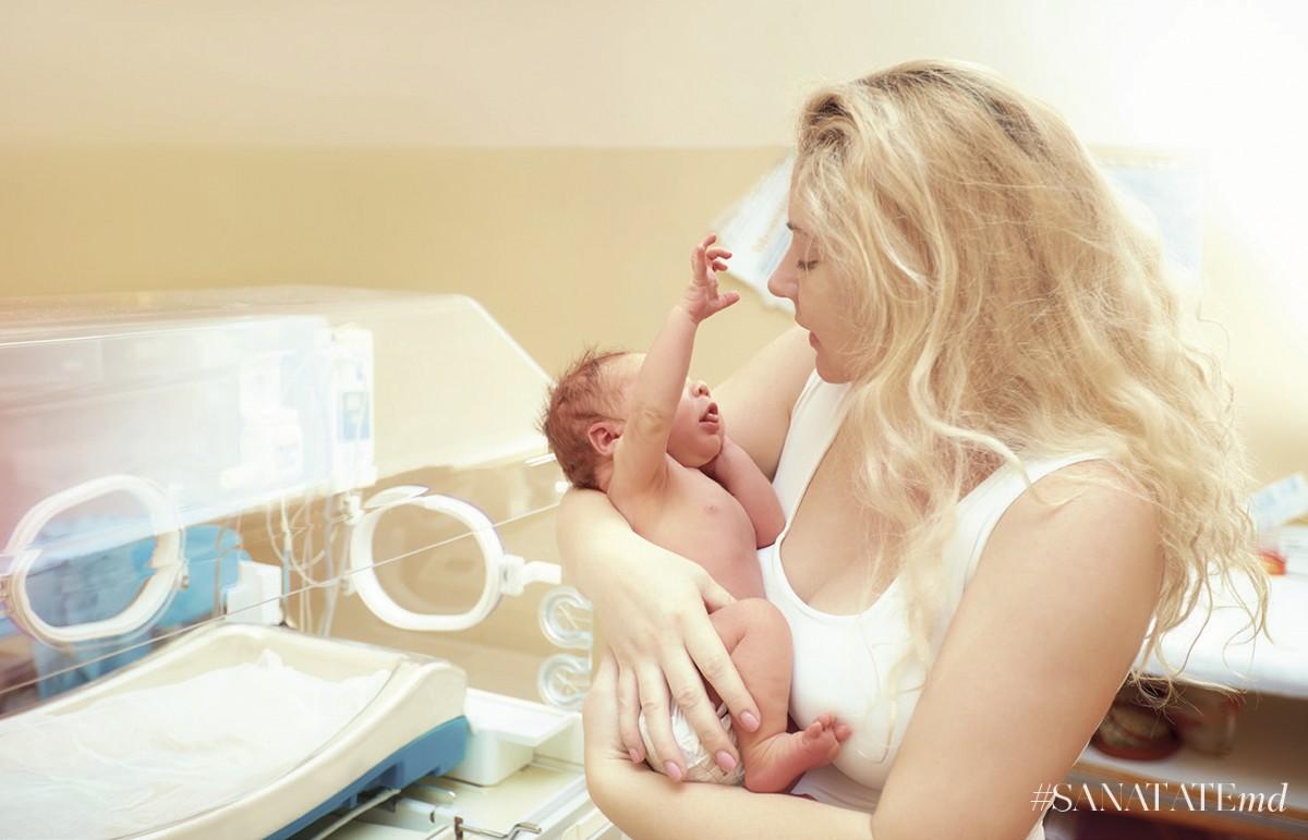 рожденный преждевременно