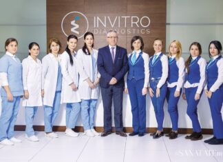 лаборатория Invitro Diagnostics