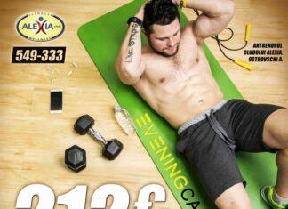 Весеннее предложение от Fitness & Wellness Club Alexia!