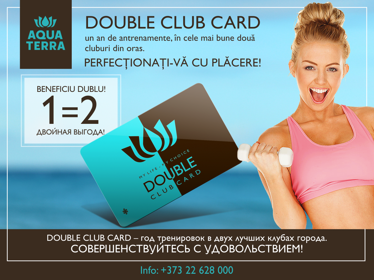 Double Club Card