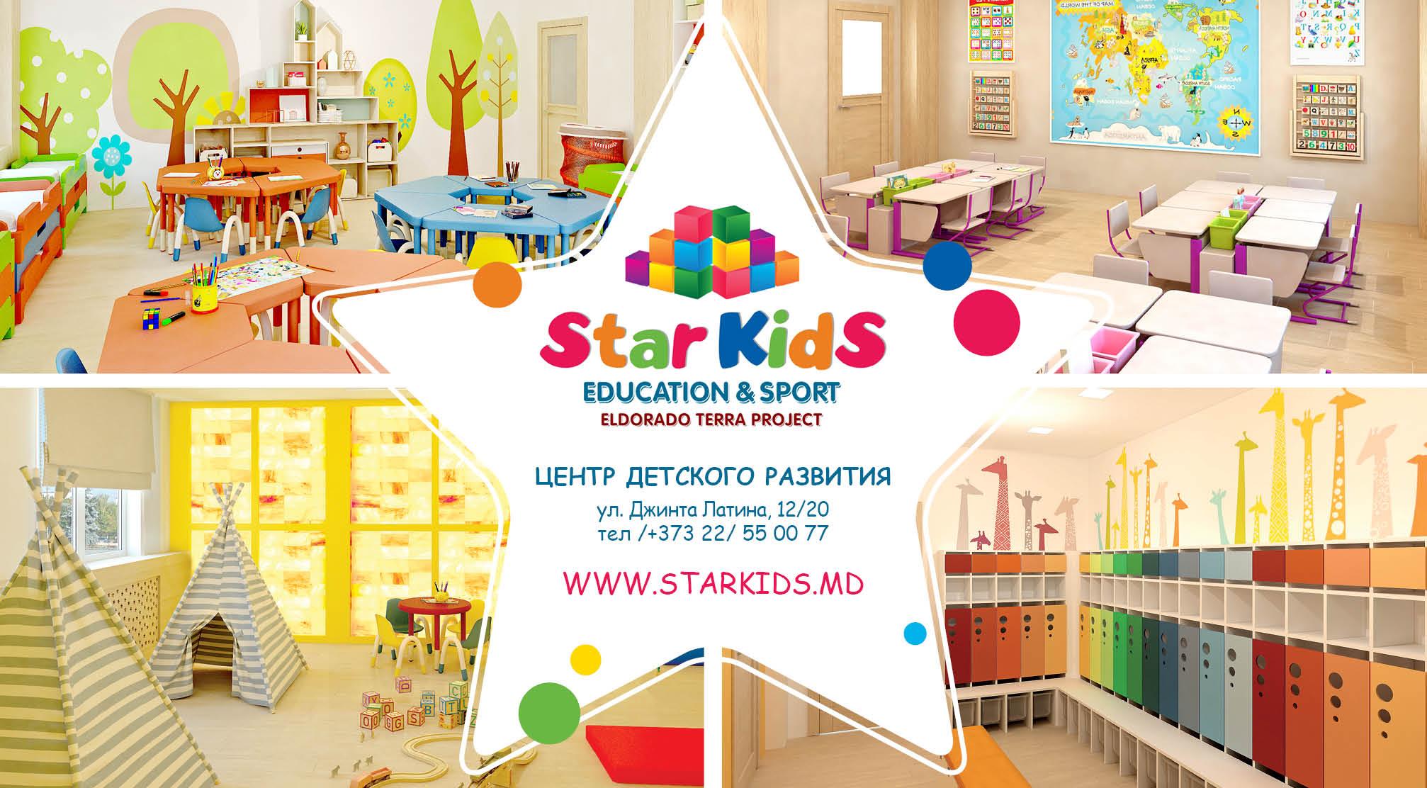 Eldorado Star Kids