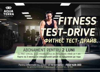 Фитнес тест-драйв
