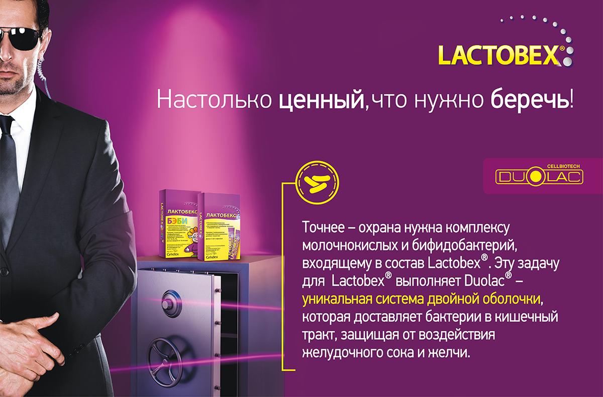 Lactobex