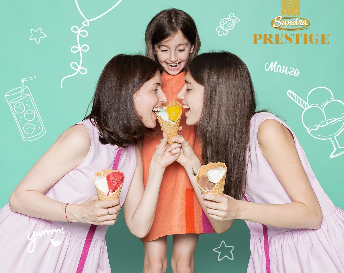 Мороженое Sandra