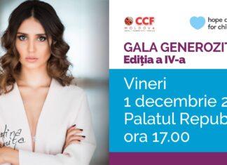 Гала-концерт щедрости 2017!