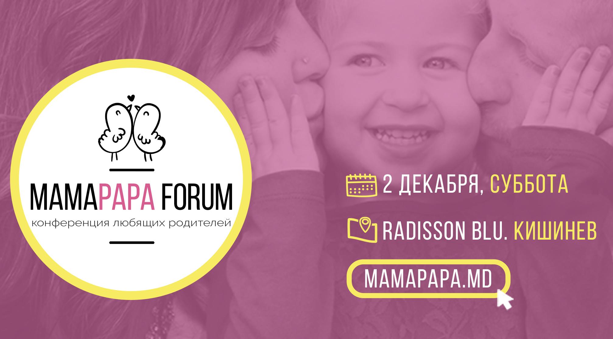 MamaPapa Forum