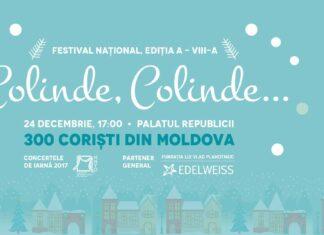 Восьмой национальный фестиваль «Colinde, colinde...»!