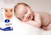 Дормикинд: здоровый сон для вашего малыша