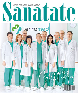 Журнал Sanatate январь 2018