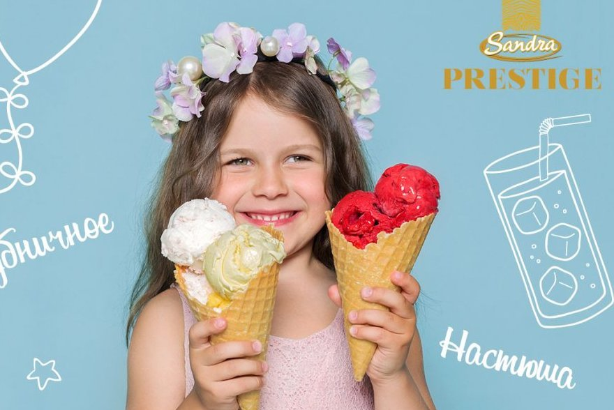 Мороженое Sandra в Молдове
