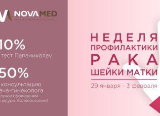 Трипак Ирина, врач-гинеколог, доктор медицинских наук: как предотвратить рак шейки матки