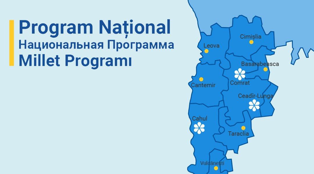 Филиалы Synevo на юге Молдовы