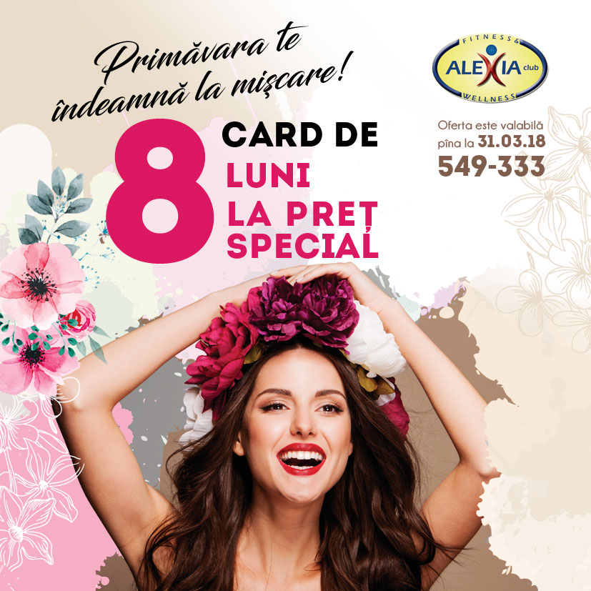 Alexia Premium Card на весну