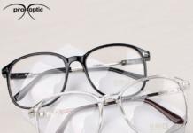 Pro Optic бесплатная консультация
