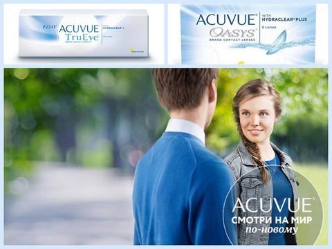 Eurooptica качественные контактные линзы