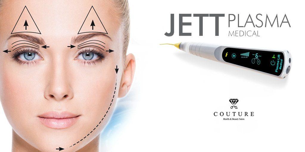 JETT PLASMA LIFT MEDICAL — инновация в мире косметологии