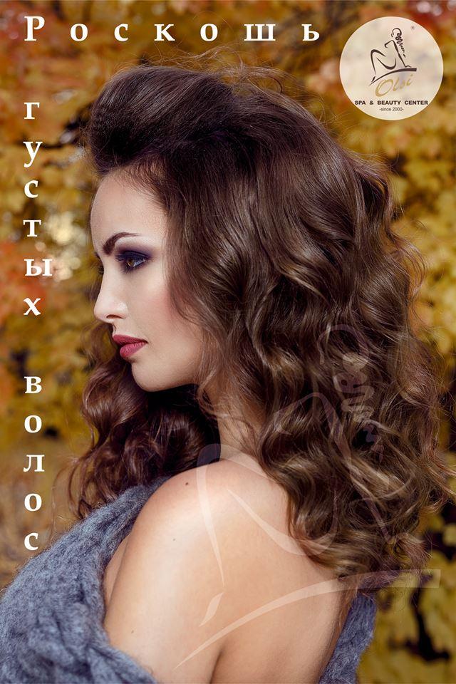 Olsi мезотерапия для волос