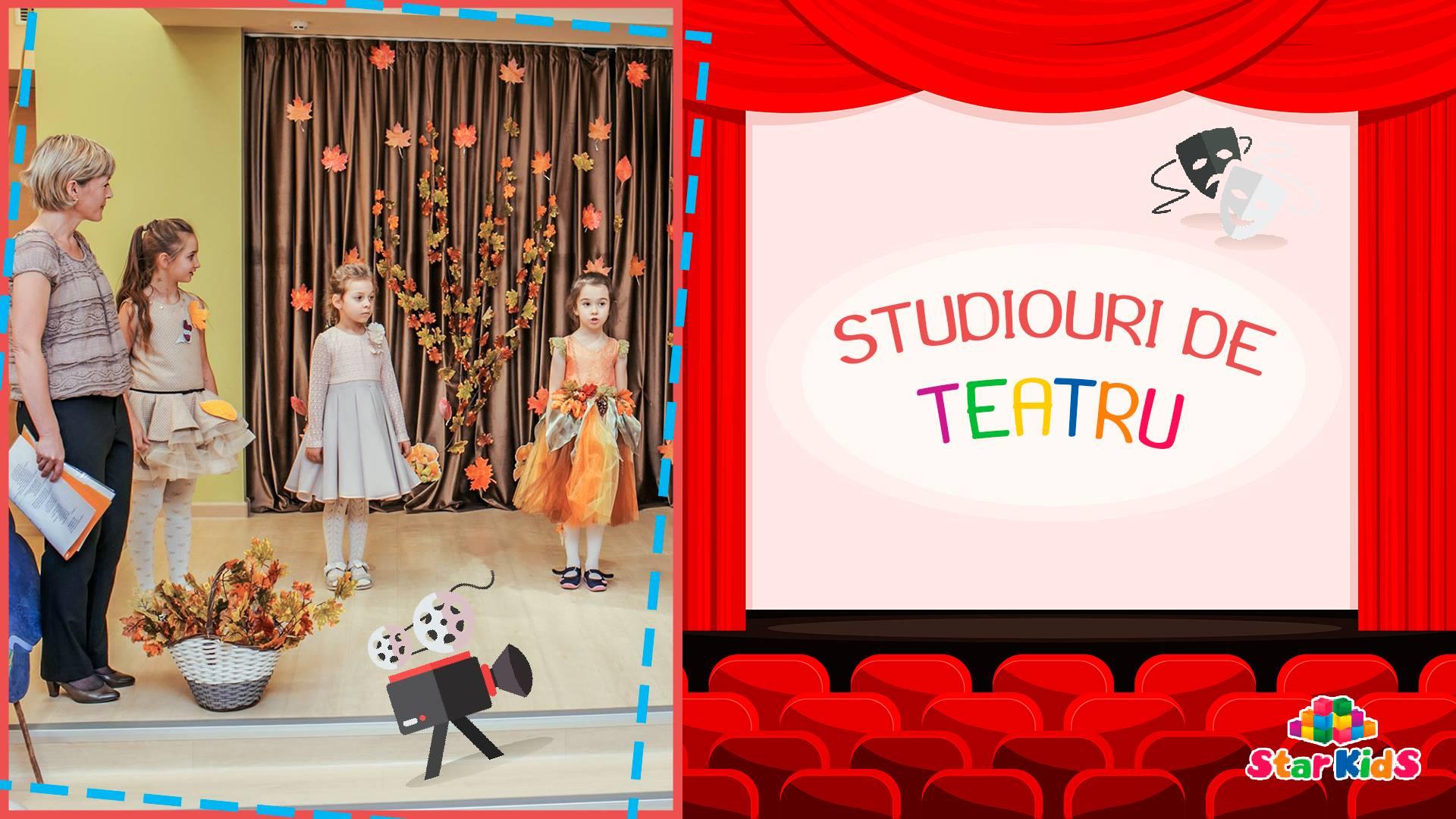 Star Kids театральные занятия