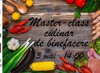 ОО «Спаси Жизнь»: Благотворительный кулинарный мастер-класс
