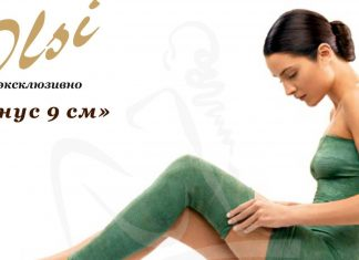 Spa&Beauty Center Olsi