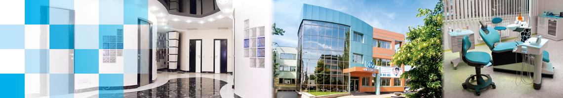 Стоматолгический центр в Кишиневе UniDentArt