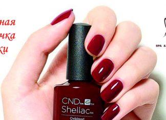 Spa&Beauty Center Olsi сотрудничает с производителем CND Shellac