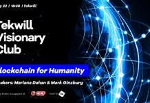 Технология будущего с Blockchain