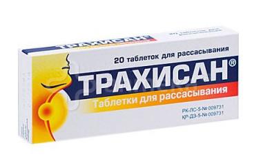 Трахисан - препарат от болей в горле