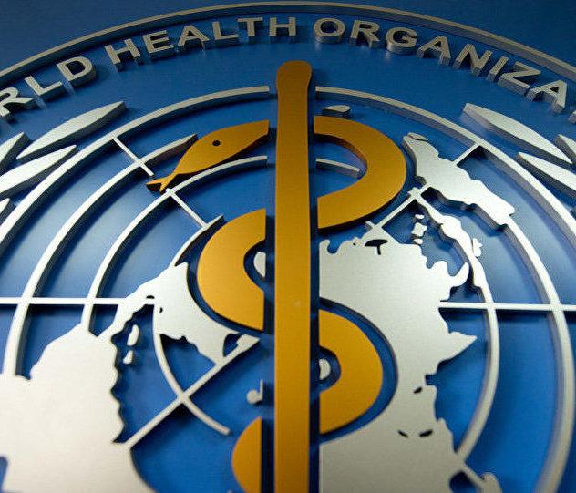 ВОЗ представили усовершенствованную Международную классификацию болезней