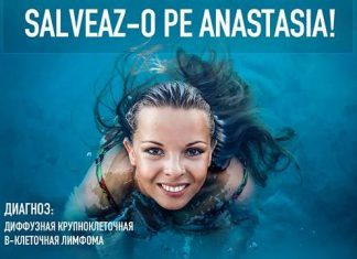 Save the Anastasia's life!