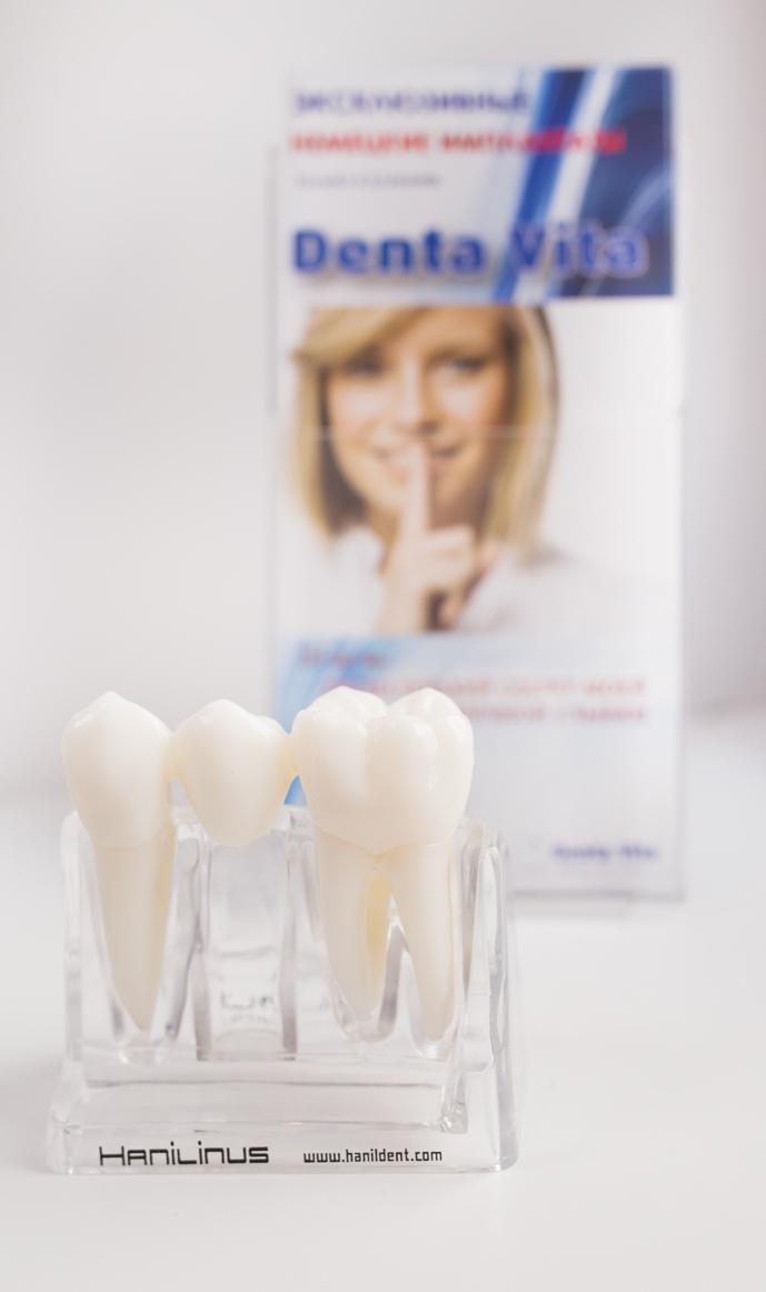 Преимущества клиники Denta Vita