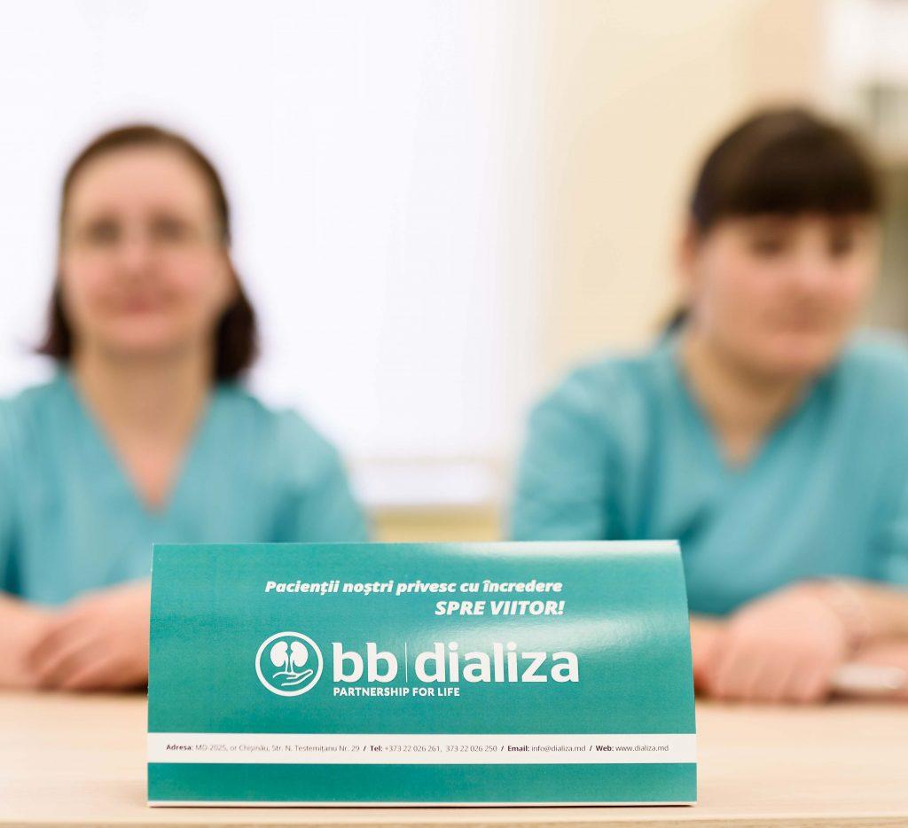 Первый информационный портал о диализе