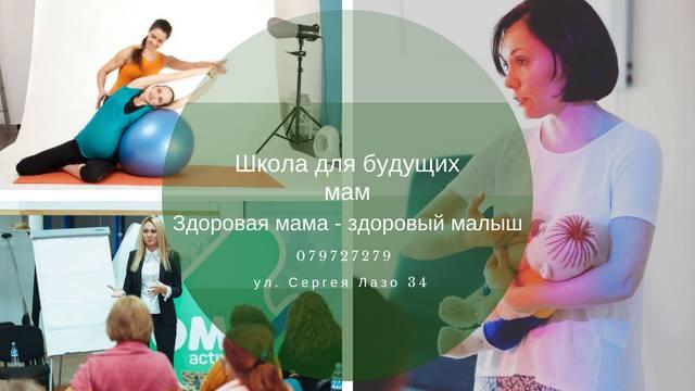 PilaresM Studio: Школа для Будущих Мам