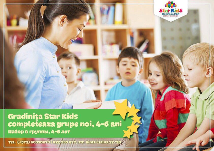 Детский сад Star Kids в Кишиневе