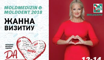 """Жанна Визитиу говорит """"ДА!"""" здоровому сердцу"""