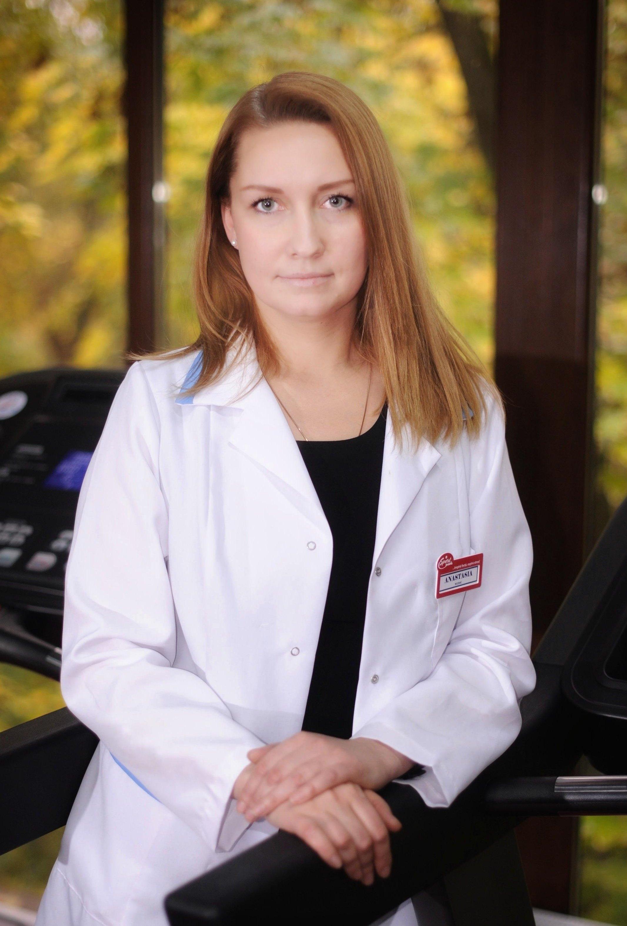 Анастасия Валак