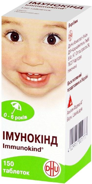 Immunokind Alpen Pharma