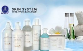Loial Skin System