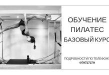 pilates_md