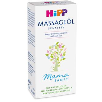 Массажное масло HiPP Mamasanft