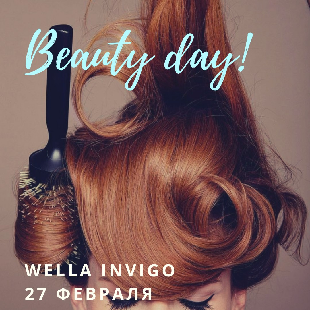 Afrodita beauty day
