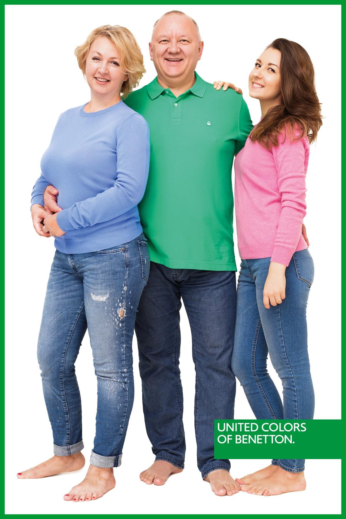 benetton семья Виеру