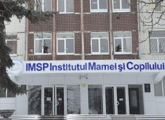 Институт матери и ребенка Кишинев