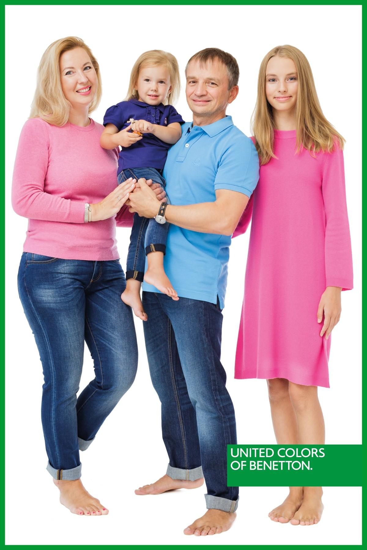 Benetton: Семья Сухан