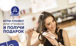 Loial Moldova