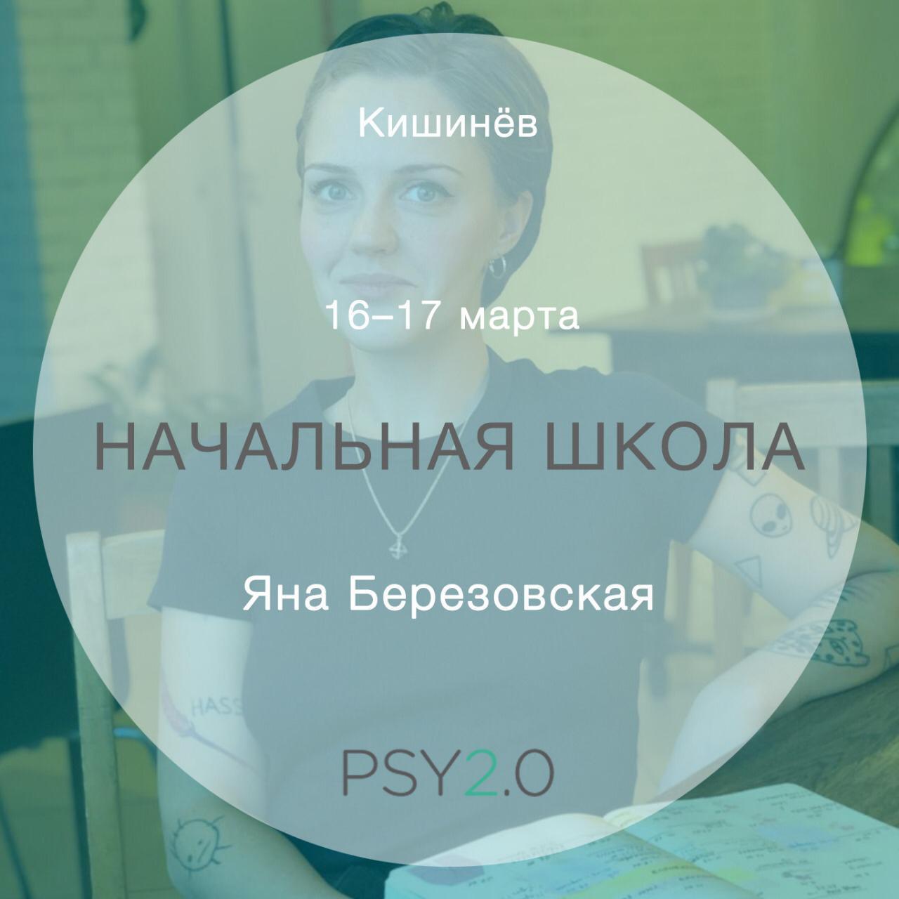 Pilatesmd - семинар по психосоматике