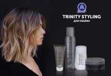 Trinity Styling loial