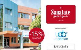 UniDentArt в проекте Instyle Shopping Card